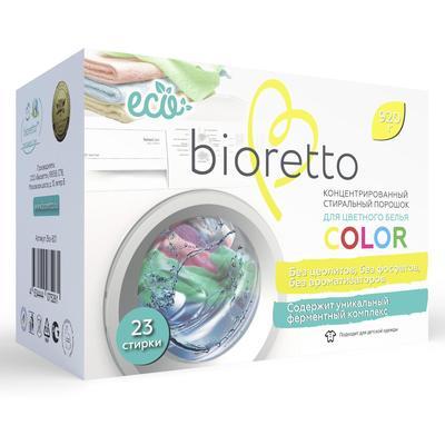 Экологичный концентрированный стиральный порошок «BIORETTO» для цветного белья 920 г - Фото 1