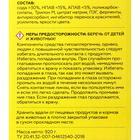 Экологичный концентрированный стиральный порошок «BIORETTO» для цветного белья 920 г - Фото 2