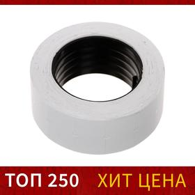 Этикет-лента 21*12мм, прямоугольная, белая, 500 этикеток Ош