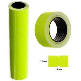 Этикет-лента 21*12мм, прямоугольная, желтая, 500 этикеток Ош