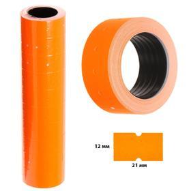 Этикет-лента 21*12мм, прямоугольная, оранжевая, 500 этикеток Ош