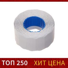 Этикет-лента 22*12мм, волна, белая, 800 этикеток Ош