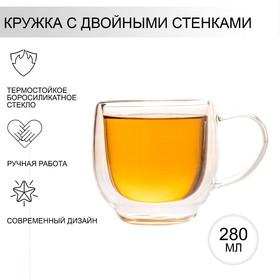 Кружка с двойными стенками Magistro «Дуо», 280 мл, 13,5×9,5×8 см