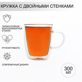 Кружка с двойными стенками Magistro «Дуо», 300 мл, 13,5×9,5×11 см
