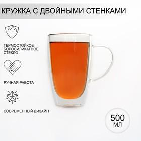 Кружка с двойными стенками Magistro «Дуо», 500 мл, 14,5×9×15,5 см
