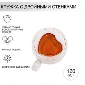 Кружка с двойными стенками Magistro «Дуо», 80 мл, 10,5×7×7 см