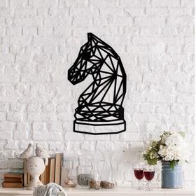 Панно металлическое 'Шахматный конь' 30х20 см Ош