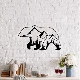 Панно металлическое 'Медведь и горы' 60х40 см Ош