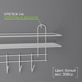 Полка для ванной прямая, 4 крючка, 33×12,5×21 см, цвет белый Ош