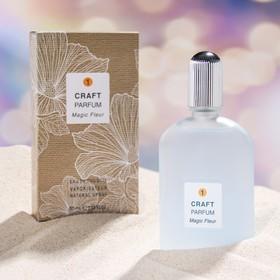 Туалетная вода женская Craft Parfum 1 Magic Fleur, 55 мл