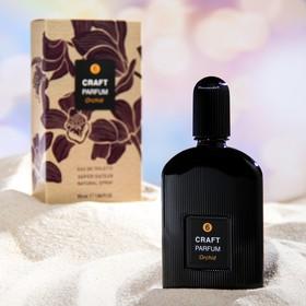 Туалетная вода женская Craft Parfum 6 Orchid, 55 мл
