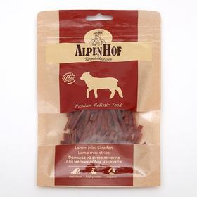 Фрикасе из ягнёнка AlpenHof для собак и щенков мелких пород, 50 г
