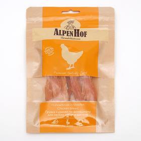 Грудка куриная AlpenHof для собак, 50 г
