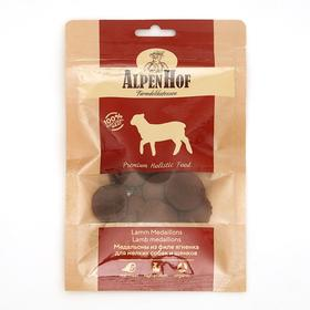 Медальоны из ягнёнка AlpenHof для собак и щенков мелких пород, 50 г