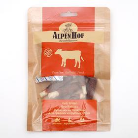 Рулетики из телятины AlpenHof для собак средних и крупных пород, 80 г