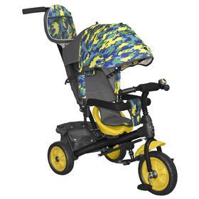 Велосипед трехколесный Лучик Vivat 2, колеса EVA 10'/8', цвет камуфляж сине-желтый Ош