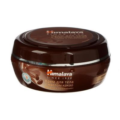 Крем для тела Питание и Увлажнение с маслом какао, 50 мл - Фото 1