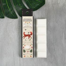 Натуральное мыло шоколад «Открой свое сердце», 10 г мед