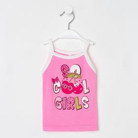 Майка для девочки , цвет розовый, рост 98 см