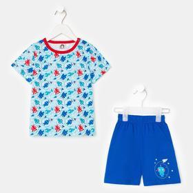 Комплект для мальчика, цвет голубой/синий, рост 104 см Ош