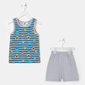 Комплект для мальчика, цвет серый, рост 104 см Ош