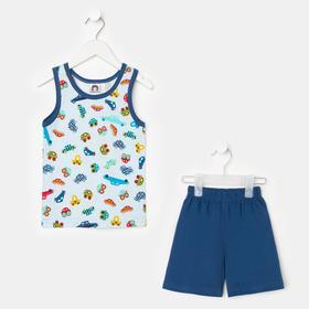 Комплект (майка, шорты) для мальчика, цвет голубой/синий, рост 98 см Ош
