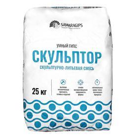 Умный гипс SAMARAGIPS, 25 кг, скульптурно-литьевая смесь для 3D литья Ош