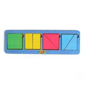 Головоломка «Сложи квадрат» Б.П.Никитин 4 квадрата 1 уровень