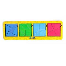 Головоломка «Сложи квадрат» Б.П.Никитин 4 квадрата 3 уровень