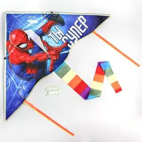 """Воздушный змей """"Ты супер!"""" Человек-паук"""