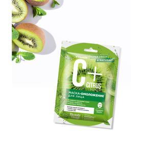 Маска для лица тканевая Beauty Visage C+Citrus, омолаживающая, 25 мл