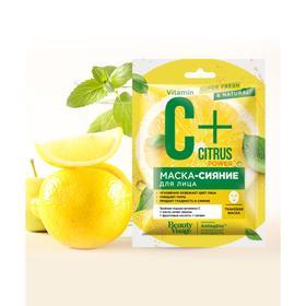 Маска для лица тканевая Beauty Visage C+Citrus, гладкость и сияние кожи, 25 мл