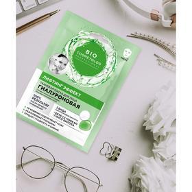 Тканевая маска для лица Bio Cosmetolog Professional «Лифтинг- эффект», 25 мл