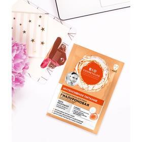 Тканевая маска для лица Bio Cosmetolog Professional «Интенсивное питание», 25 мл
