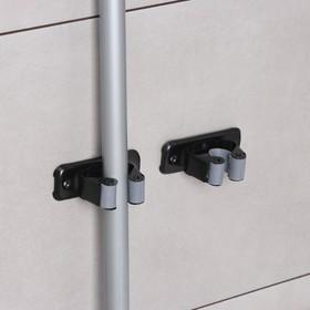 Набор держателей для швабр 8,5×3,5×6 см, 1 отделение, 2 шт, крепление саморезы в комплекте Ош