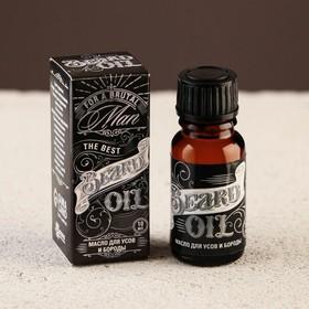 Масло для усов и бороды Beard oil, 10 мл Ош