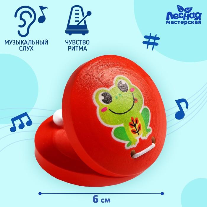 Кастаньета Лягушка