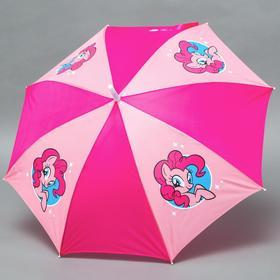 Зонт детский, My Little Pony, 8 спиц d=70см Ош