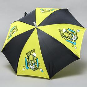 Зонт детский 'Bumblebee', Трансформеры, 8 спиц d=70см Ош