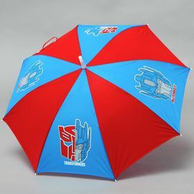 Зонт детский 'TRANSFORMERS', Трансформеры, 8 спиц d=70см Ош