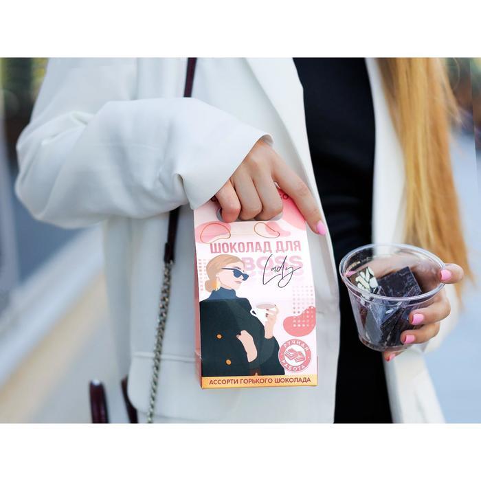 Ассорти горького шоколада в стаканчике Lady Boss, 91 г.: апельсин, миндаль, малина