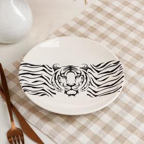 """Тарелка """"Тигровая"""", белая, 19.5 см, деколь микс"""