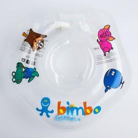 Круг на шею для купания малышей BIMBO «Зверята» Ош