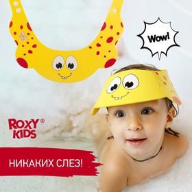 Козырек для мытья головы 'Желтый жирафик'. Ош