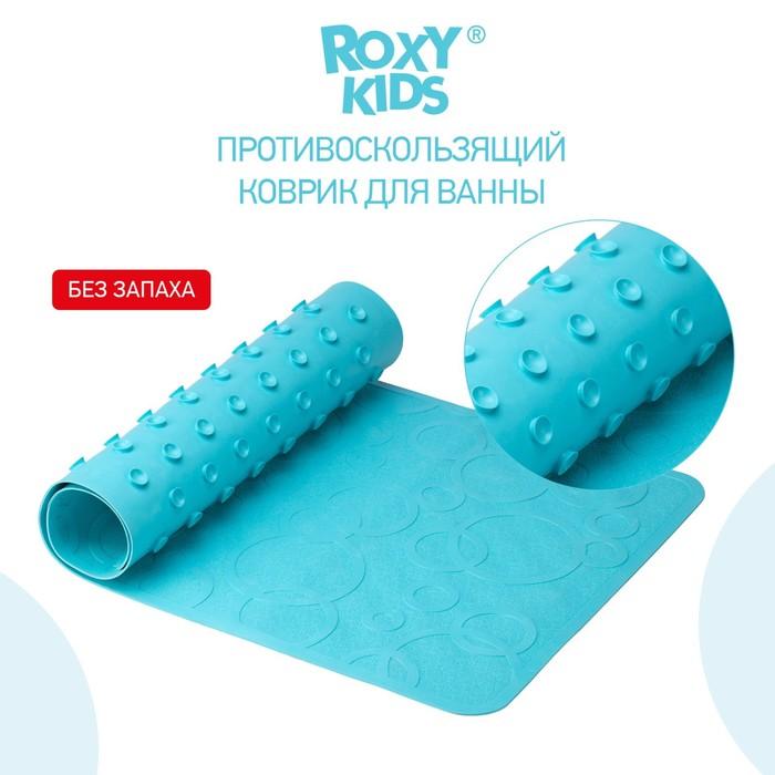 Антискользящий резиновый коврик для ванны ROXY-KIDS. 35 x 76 см. Цвет аквамарин.