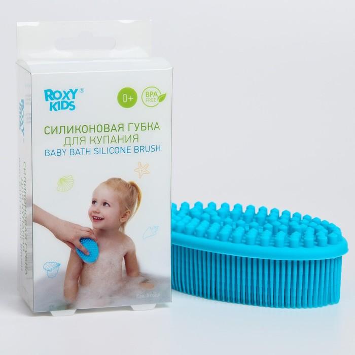 Антибактериальная мочалка силиконовая (овал). Цвет: голубой