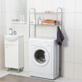 Стелаж над стиральной машинкой, 63×25×155 см Ош