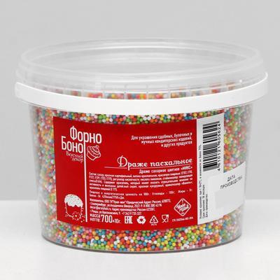 Драже «Пасхальное» сахарное, 0,7 кг - Фото 1