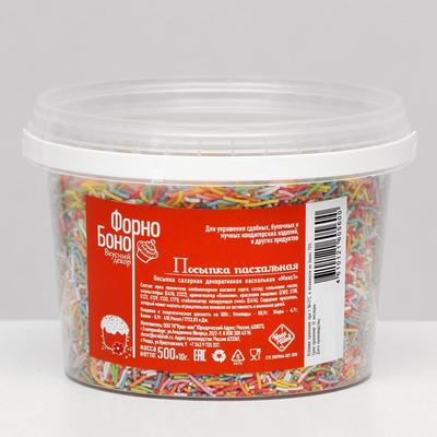 Посыпка «Пасхальная» сахарная, 0,5 кг - Фото 1