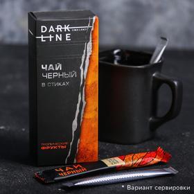 Черный чай в стиках DARK LINE: тропические фрукты, 2 г. х 15 шт.